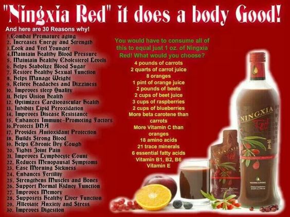 N red body
